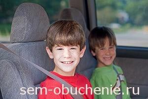 чем занять детей в поездке
