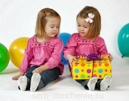 день рождения двойняшек