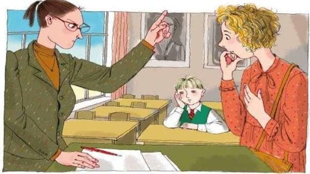 Разговор учителя с мамой ученика