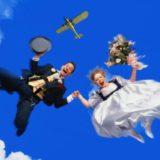 Церемония в воздухе