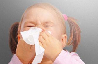 Аллергия у ребёнка на домашнюю пыль