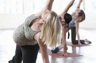 Занятие по фитнесу