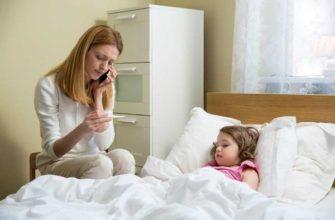 Вызов врача для ребенка на дом