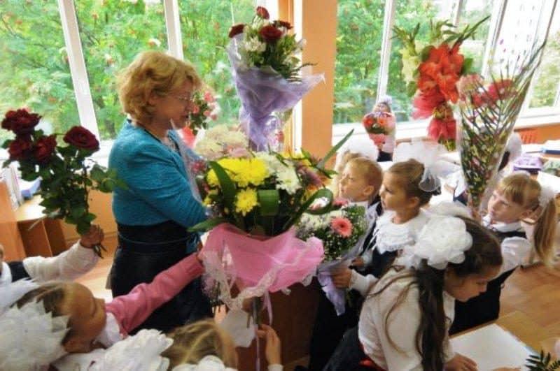 Цветы учителю первого сентября